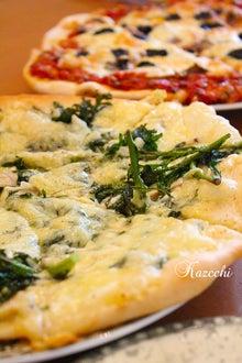 春菊とエリンギのピザ
