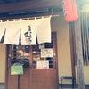 久々の長崎旅行②の画像