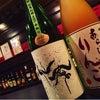 仙禽 【栃木県】としぼりたて果実酒との画像