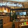 目白☆ロイヤルガーデンカフェ目白店の画像