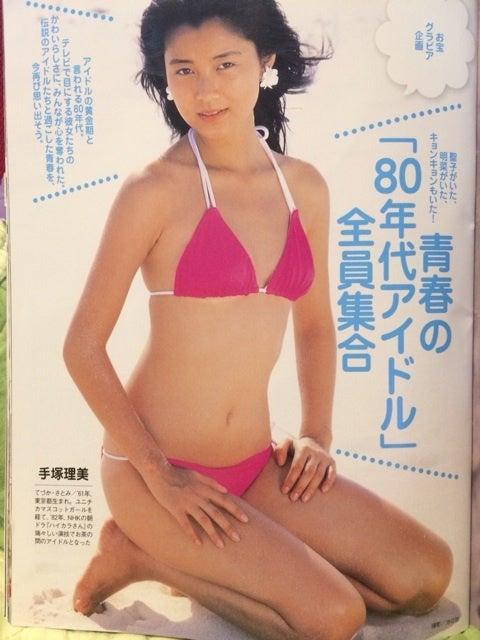【40件】伊藤つかさ おすすめの画像【2020 ...