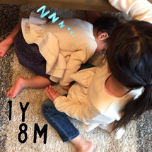 次女✩1歳8ヶ月