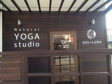 10坪10万円ジム・スタジオ開業