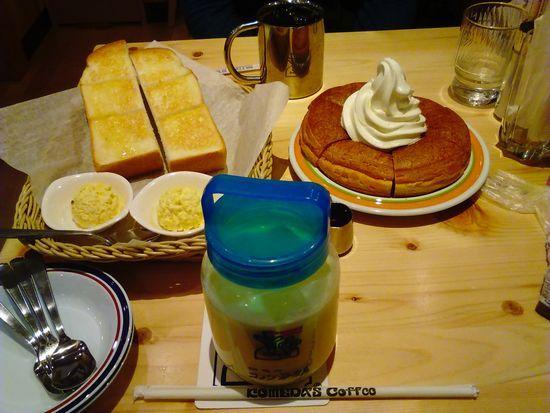 コメダ朝食