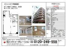 【シャンピア阿波座 701号室】オープンハウス情報