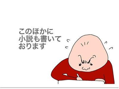 ゲイ 漫画 無自覚