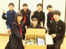 石川県金沢市立高尾台中学校 様...