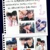花咲かさっちゃん第9回の画像
