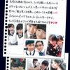 花咲かさっちゃん第8回の画像