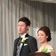 泣けた結婚式でした。