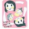 2人育児:ママ友が……の画像