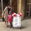 ☆☆☆卒園式☆☆☆の画像