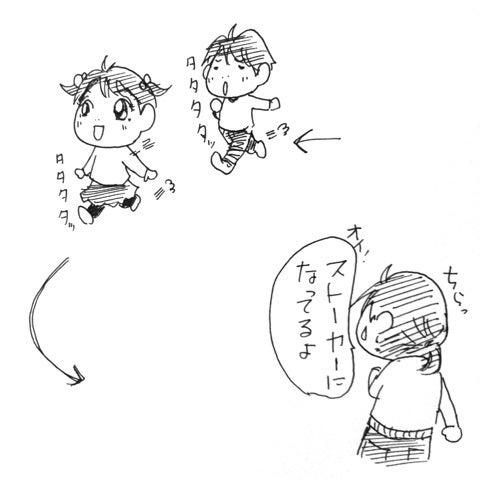 リトミックでの出来事1【覆い被さる編】 | かっぱの発達凸凹子育て ...