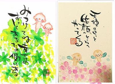 イラスト 筆 ペン 筆ペンで浮世絵風・和風イラストを制作する時の3つのメリット