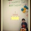 初めての誕生日