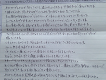 コース感想2