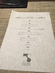 Cinq sens16-1