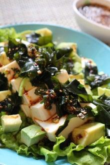 豆腐わかめアボカドサラダ。