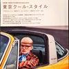 ENGINEの画像