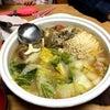 ナベと鍋の画像
