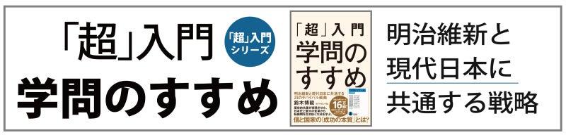 鈴木博毅公式ブログ