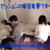催眠療法士(ヒプノセラピスト)養成セミナーのお知らせ☆の画像