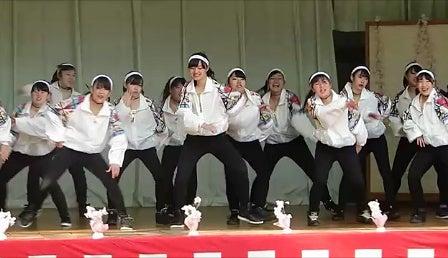 海老名 高校 ダンス 部