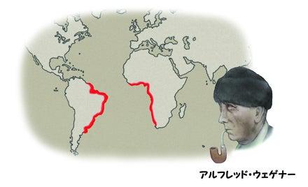 アフリカ西海岸と南アメリカ東海岸