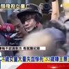 ▼唸声台湾映像/四歳女児首切り犯、王景玉の顔の画像