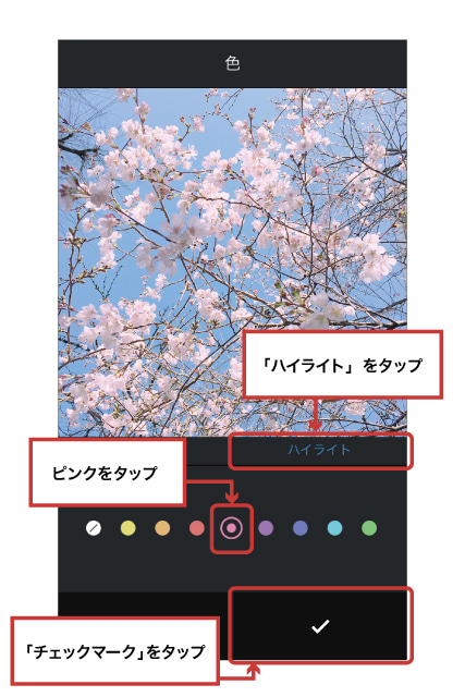 Instagramで画像加工13