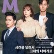 Magazine M…