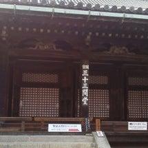 京都探訪 2
