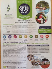 Austin Heightsインターオープンスクール