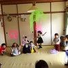 3/26(土)休日リトミック♪の画像