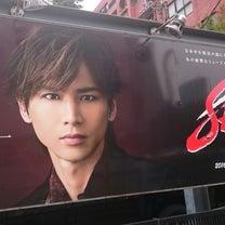 乃木坂のSHOCK看板への行き方の記事に添付されている画像
