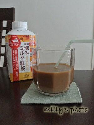 明治深みミルク紅茶&白のひととき