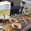 激ウマ 薬膳スイーツ♡麻布十番 贅沢りんごのクランブルタルトが美味しすぎる!の画像