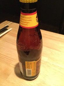 コナビールん魂