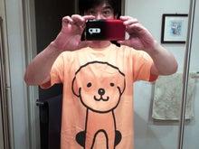 恥ずかしいTシャツ