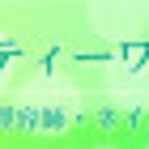 haru☆haru