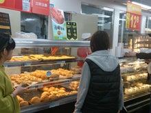 清明節のパンコーナー