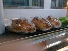 清明節のパン