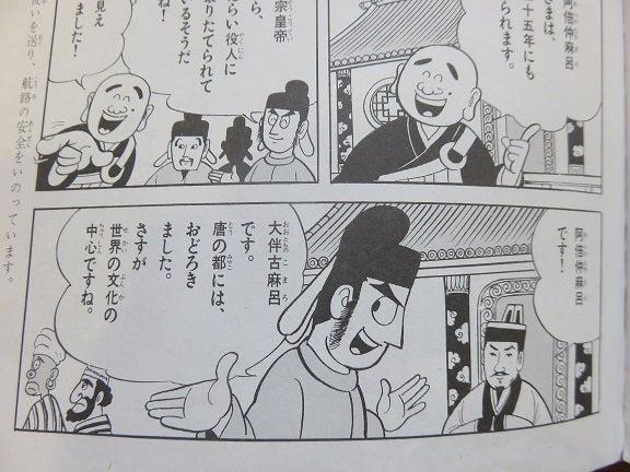 再録 朝鮮半島は日本領でした   ...