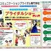 6月にスペシャルイベント開催決定!の画像