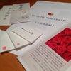 和紙を使ったおもてなし〜折形礼法 金封編の画像