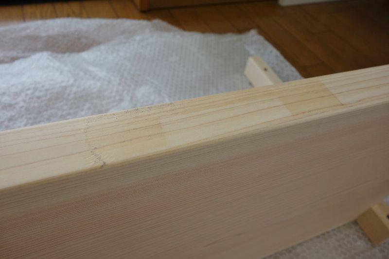 神棚板に残るセロハンテープの痕
