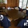 半纏会議の画像