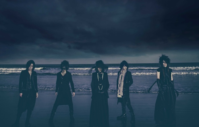 UNDYING the GazettE
