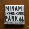MINAMI IKEBUKURO PARKオープン記念アイシングクッキー!!!の画像