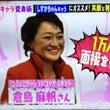 NHK「Rの法則」~…